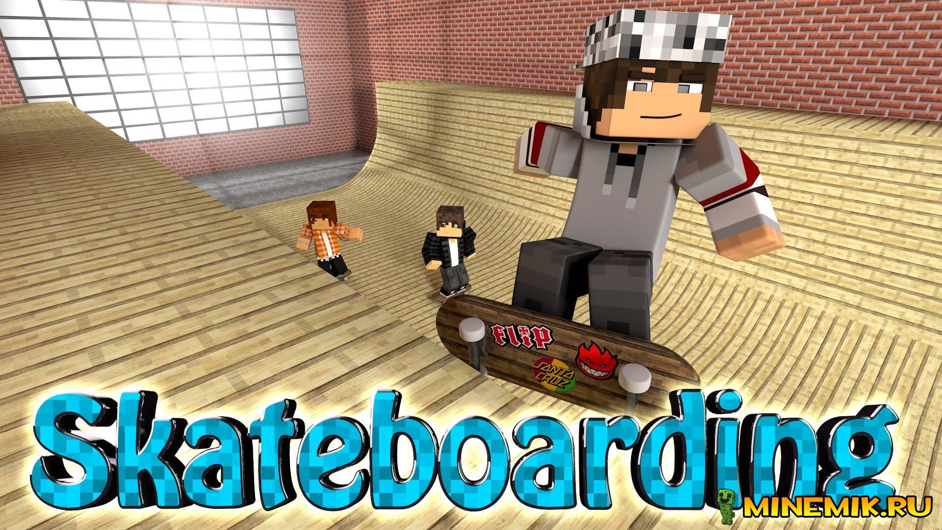 Skateboard Mod - мод на скейтборд для MCPE