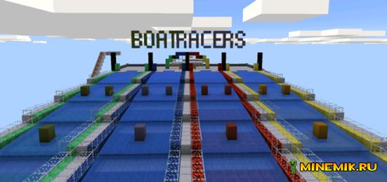Карта Boat Racers для MCPE