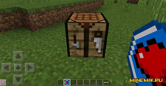 "Walking Blocks Mod - мод на ""ходячие"" блоки для MCPE"