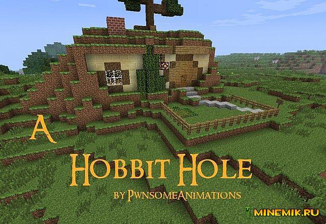 Карта Hobbit-hole - домик Бильбо Беггинса для MCPE