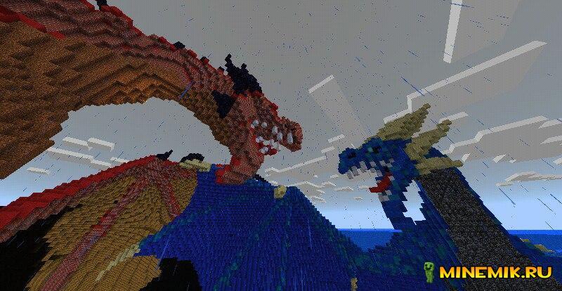 Карта TwoDragons - два дракона для MCPE