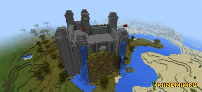Скачать карту для майнкрафта замок