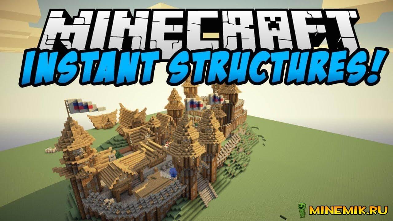 Instant Structure Mod - мод на генерацию построек для Minecraft PE