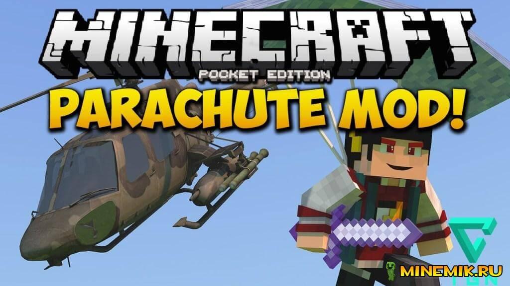 Parachute — мод на парашют MCPE