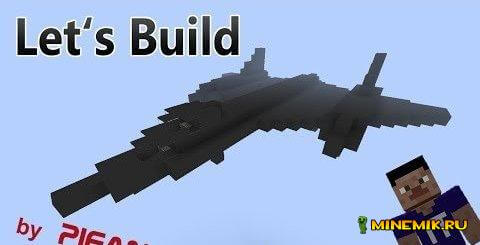 Blackbird — карта на самолёт для minecraft 1.7.10