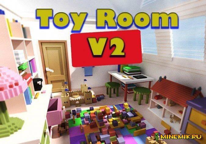 Toy Room — карта для minecraft 1.8