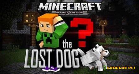 Карта The Lost Dog для майнкрафт pe