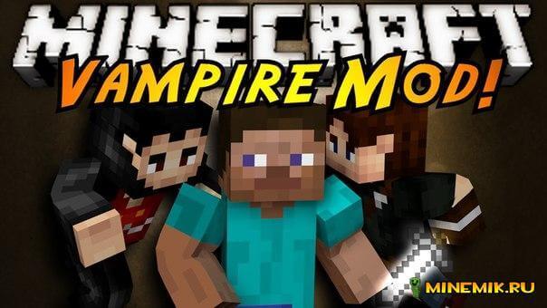 Мод Vampirism - вампиризм для майнкрафт 1.7.10