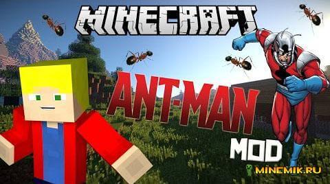 Мод Ant Man - человек-муравей для майнкрафт 1.7.10