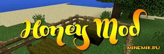 Мод Honey Mod для майнкрафт pe