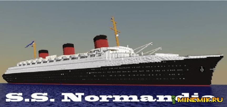 Карта Normandie - лайнер для майнкрафт pc
