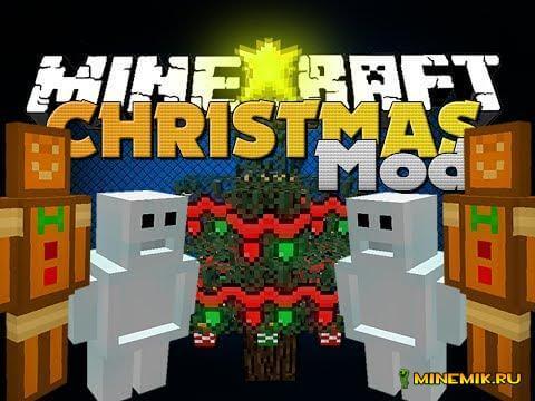 рождественский mod minecraft 1.7.10 #3