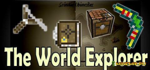 Мод The World Explorer Mod для майнкрафт 1.7.10