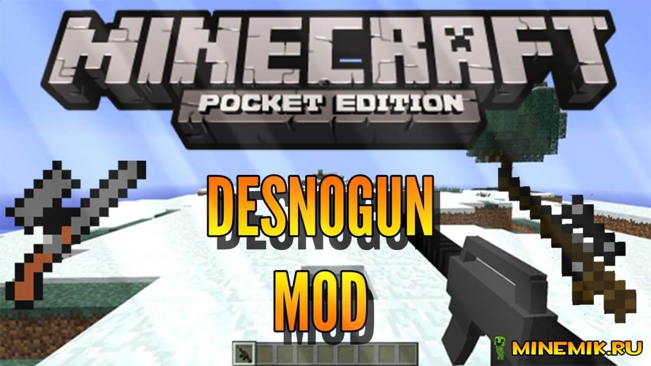 DesnoGuns Mod — мод на пушки для minecraft PE