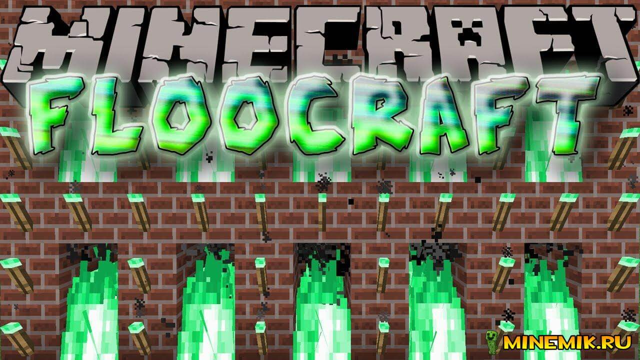 Floocraft — мод для minecraft PC