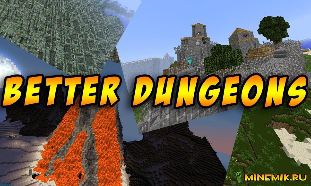 Мод Doomlike Dungeons для minecraft 1.8 (на данжи)