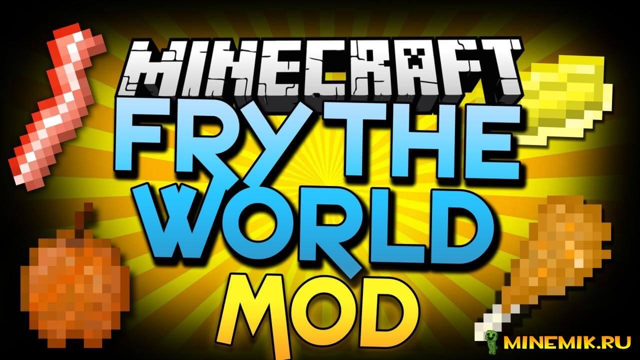 Fry The World — мод на фритюрницу minecraft 1.7.10