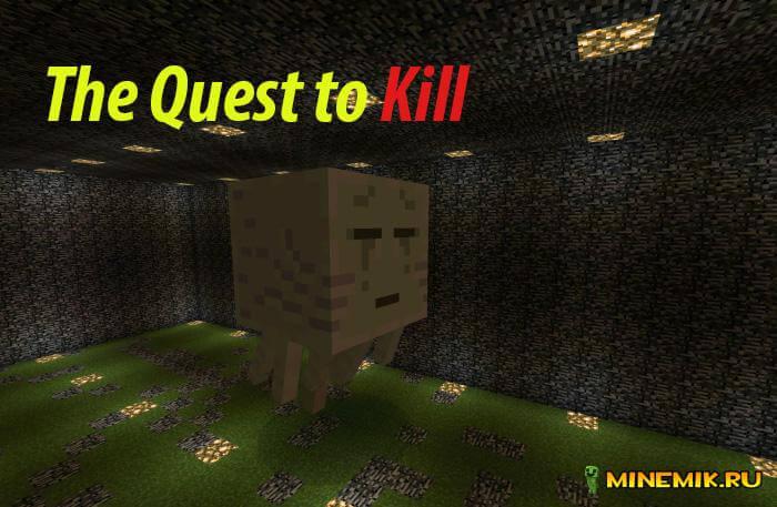 Карта The Quest to Kill для майнкрафт PE 0.13