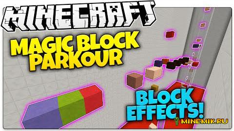 Карта Magic Block Parkour для minecraft PC