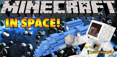 Карта I Wanna Go To Space для minecraft PC 1.8
