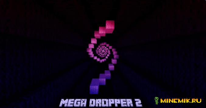 Карта Mega Dropper 2 для майнкрафт pe 0.12.0-0.13.1