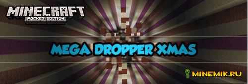 Карта Mega Dropper XMAS для майнкрафт pe 0.13.1