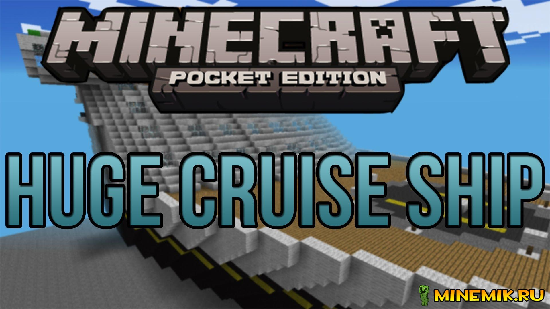 Карта Huge Cruise Ship для MCPE