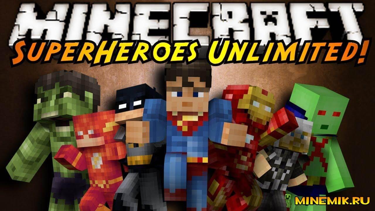 Скачать мод на супергероев майнкрафт 1.7.2