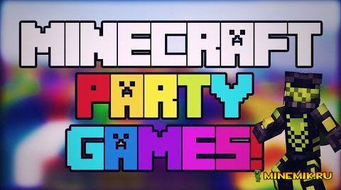 Карта Party Games для minecraft PC