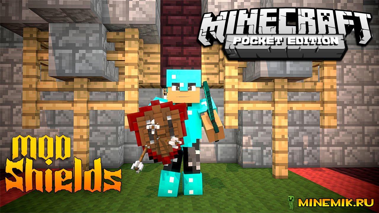 Shields mod для minecraft PE 0.13