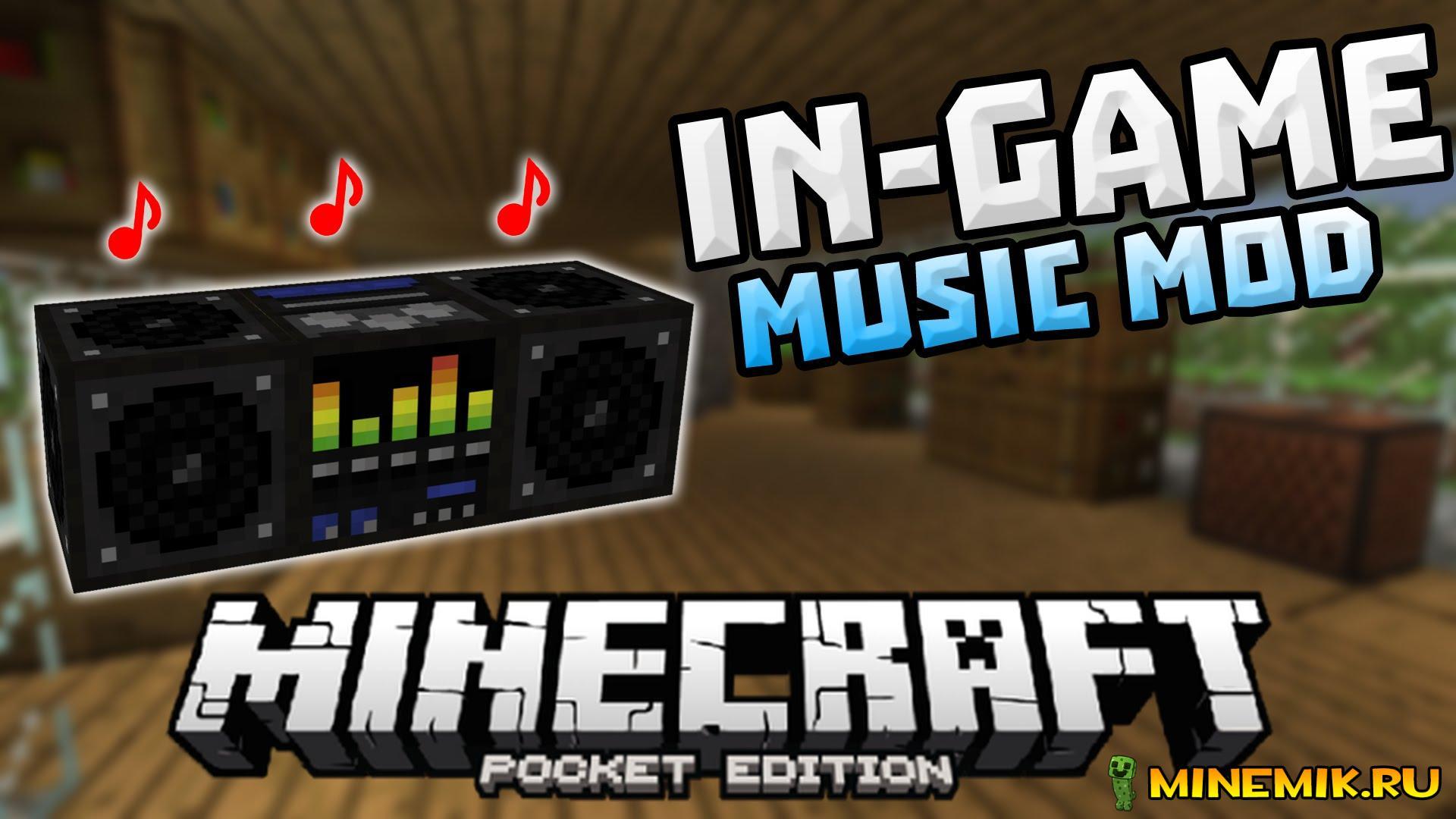 Мод In Game Music для mcpe 0.14