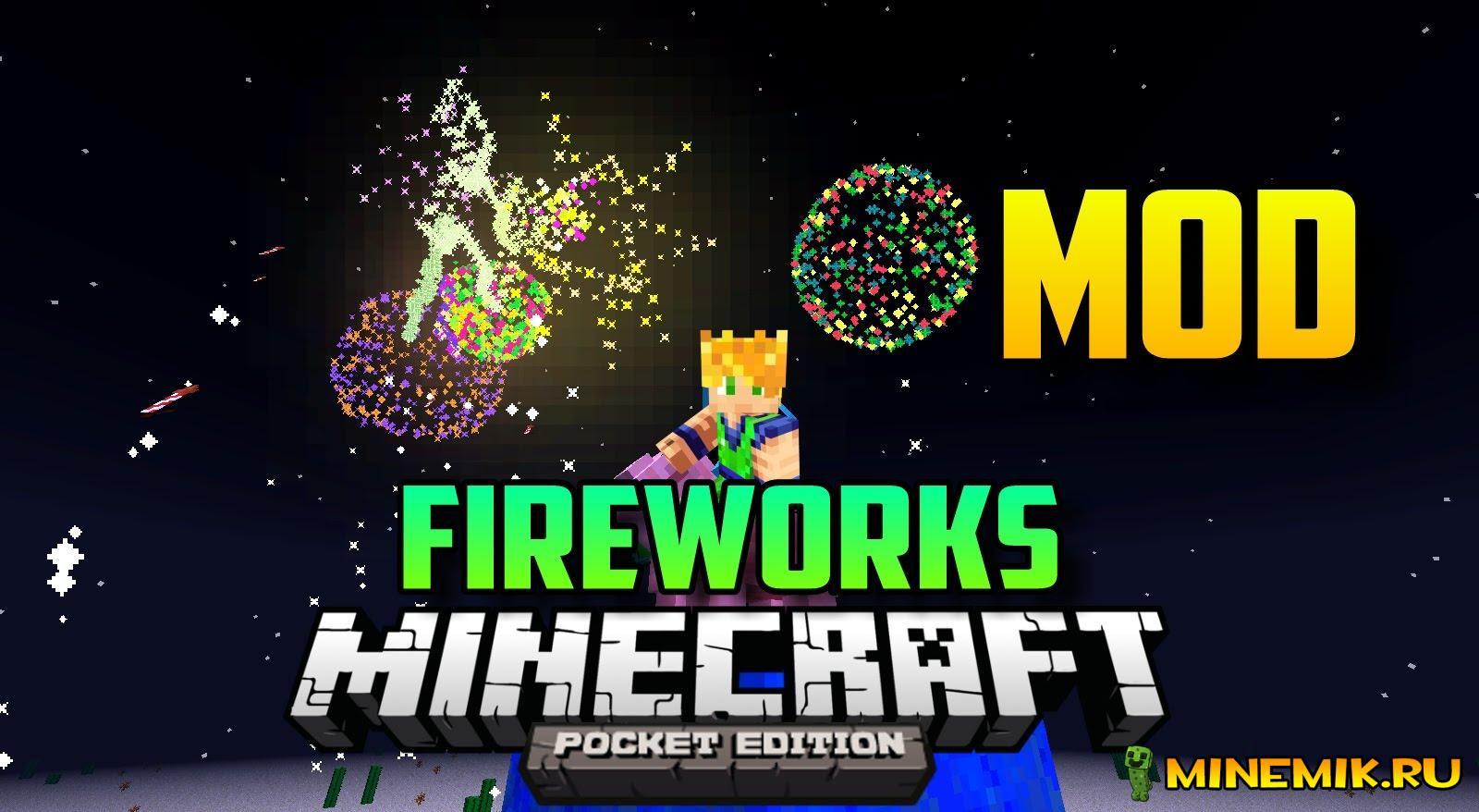 Мод FireWorks для minecraft PE 0.13