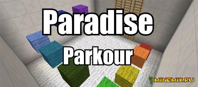 Карта Paradise Parkour для minecraft PE 0.14