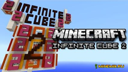 Карта Infinite Cube 2 для minecraft PC
