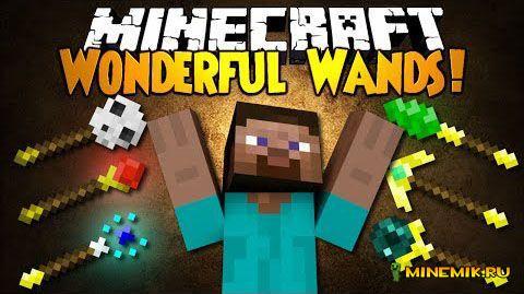 Мод Wonderful Wands