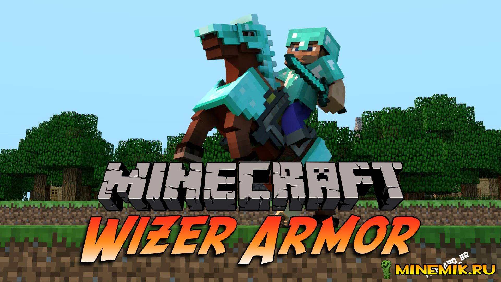 Мод Wizer Armor для minecraft PE