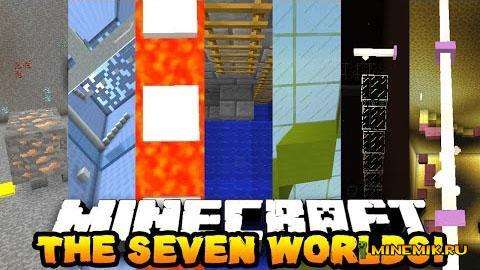Карта 7 Worlds