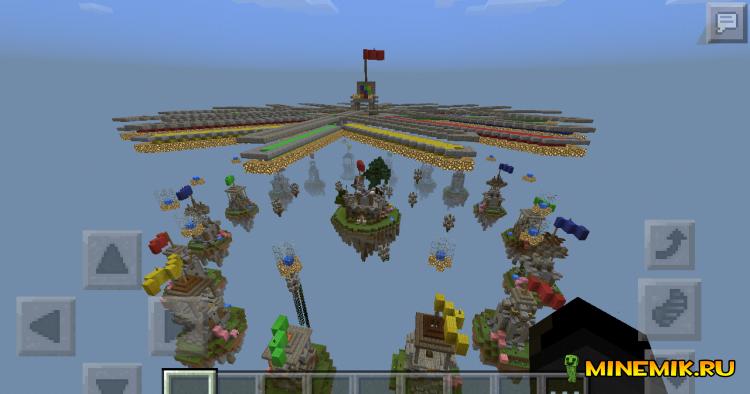 Карта Castle Skywars для minecraft PE