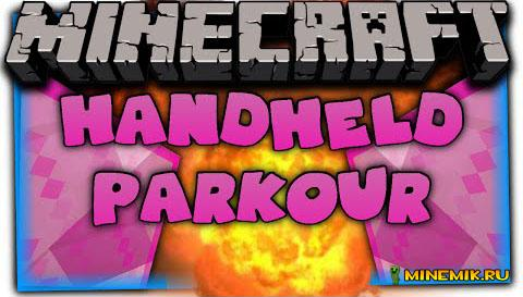 Карта Handheld Parkour Map для minecraft PC