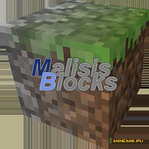 Мод Malisis Blocks для minecraft PC