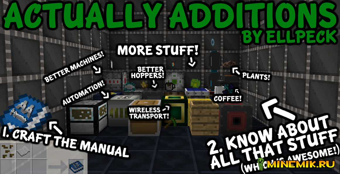 Мод Actually Additions для minecraft PC
