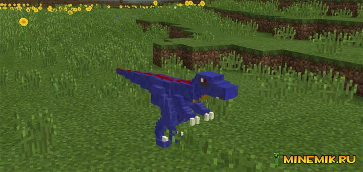 Мод Raptor Tamer для minecraft PE
