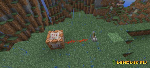 Мод на командные блоки для Майнкрафт