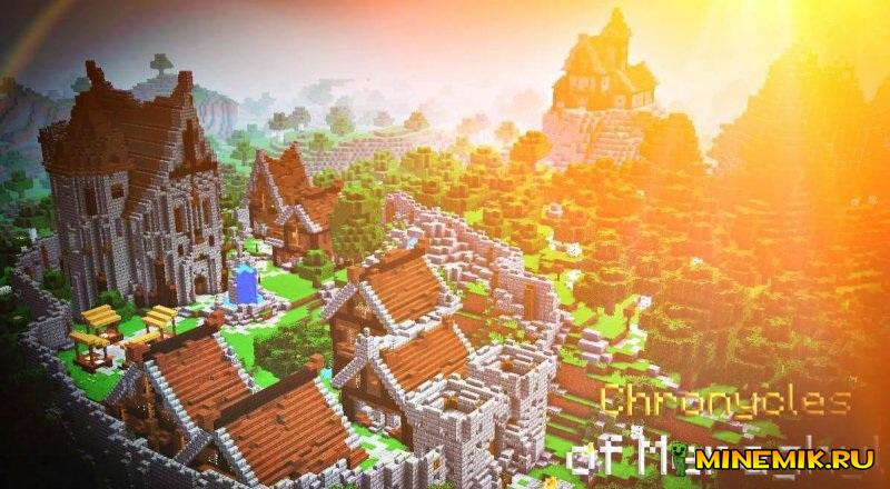 Карта Chronycles of Meraghyl для minecraft PE