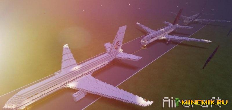 Aircraft для Майнкрафт