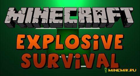 Карта Explosive Survival для minecraft PC