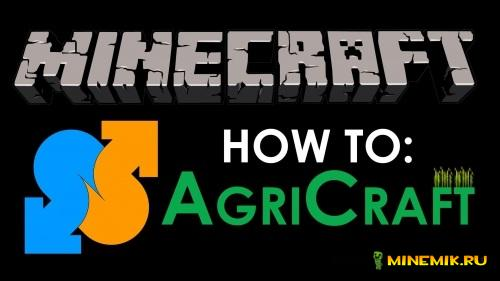 AgriCraft