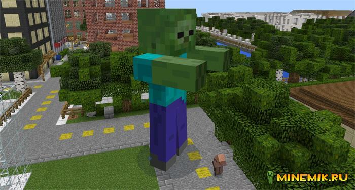 Зомби гиганты для Майнкрафт