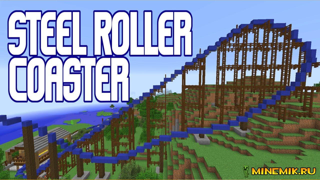 Карта Rollercoaster Park для майнкрафт 1.9.4