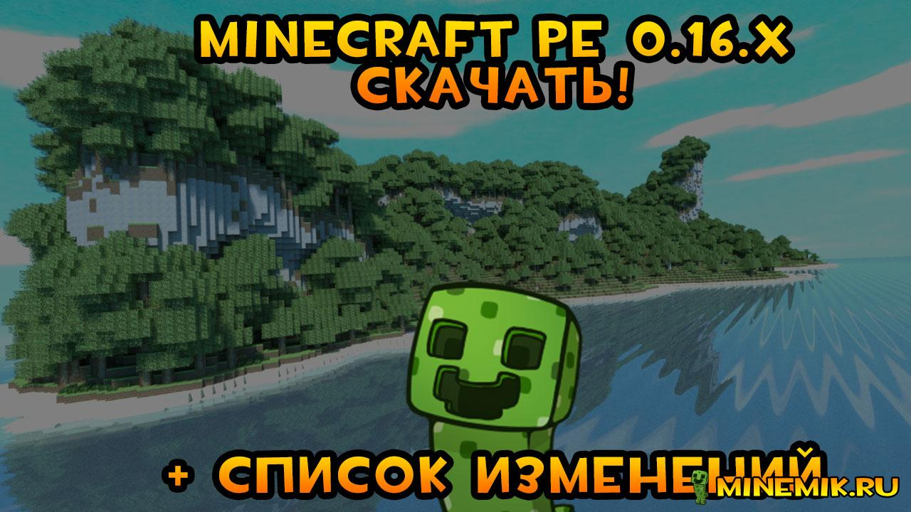Builder pro for minecraft pe для андроид.